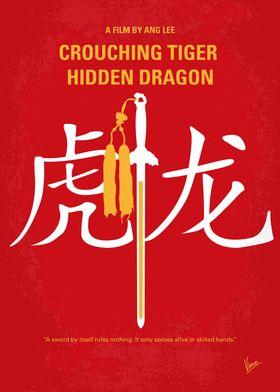 No334 My Crouching Tiger Hidden Dragon minimal movie po ...