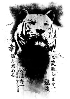 Strength and Honour:  A unique abstract tiger design wi ...