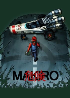 """""""Makiro"""" Because there were too many cool mash-ups out  ..."""