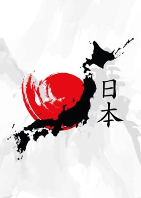 The Japanese country shape with a brushed red sun in th ...