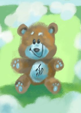 smokescreen bear