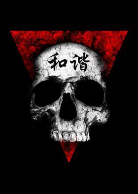 Skull In Peace