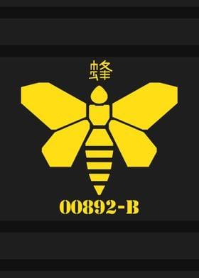 Breaking Bad Methylamine Bee (Black)