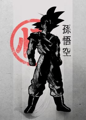 Crimson Super Hero Goku