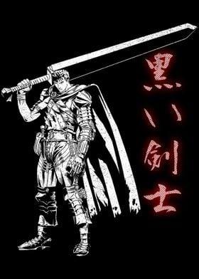 The black swordman