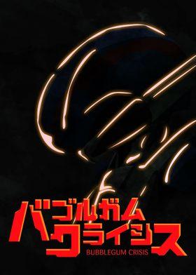 Priss Asagiri Silhouette ~ Bubblegum Crisis 2032