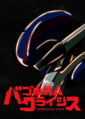 Priss Asagiri ~ Bubblegum Crisis 2032