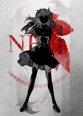Crimson Asuka