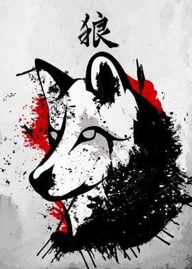 Japanese Wolf Okami
