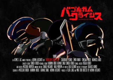 Bubblegum Crisis 2032 ~ Movie Poster