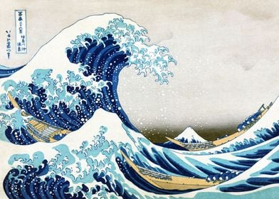The Great Wave Off Kanagawa - Hokusai