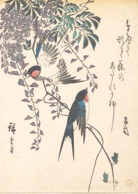 Vintage Asian Woodcut