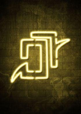 Final Fantasy XIV - Astrologian Neon