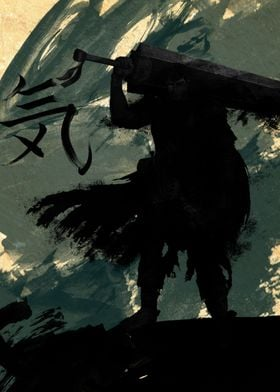 Dark green Guts Kanji Vengeance