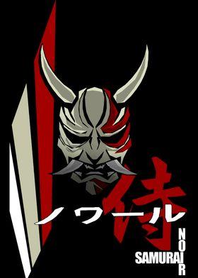 Samurai Noir Logo