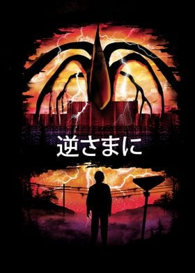 Attack on Shadow Monster