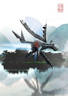 Water spaceship