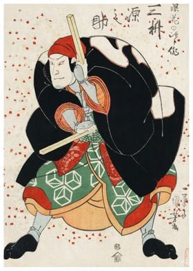 Japanese Ukyioe 7