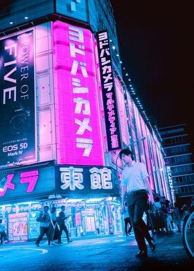 Cyberpunk Tokyo
