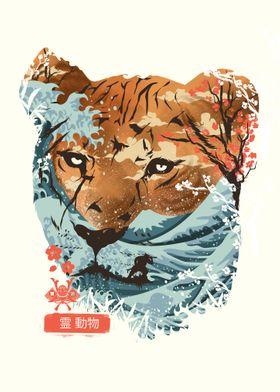 Spirit Animal Tiger