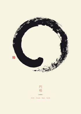 Enso Zen Circle White
