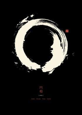 Enso Zen Circle Black