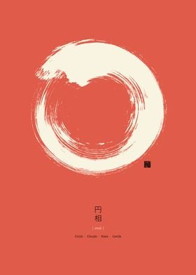 Enso Zen Circle Red