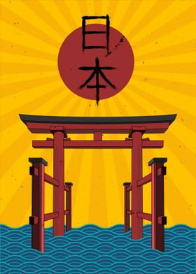 Japan Torri gate