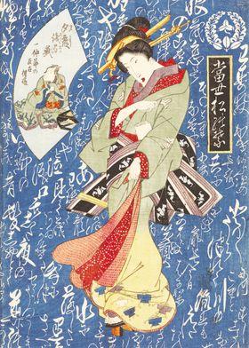 Geisha in a green kimono
