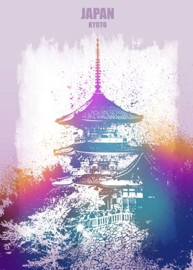 Japan Kyoto Rainbow Splash