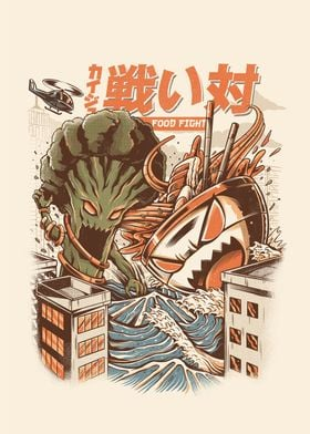 KAIJU FOOD FIGHT