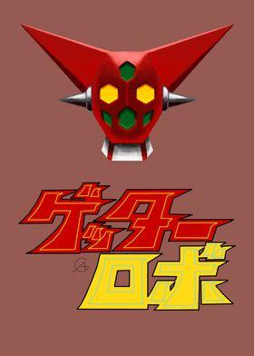 Head+Logo6