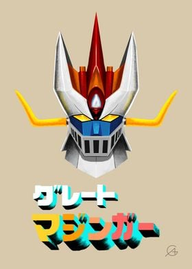 Head+Logo4