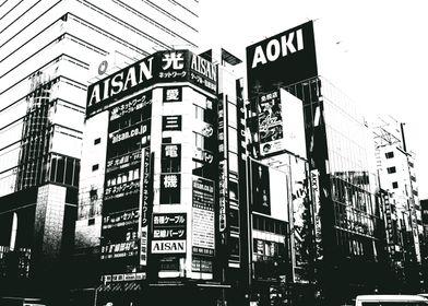 Black and White Akihabara