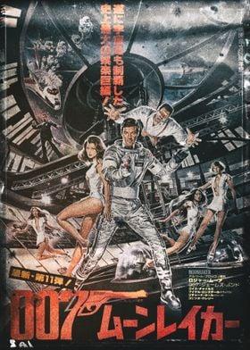 Vintage poster 007
