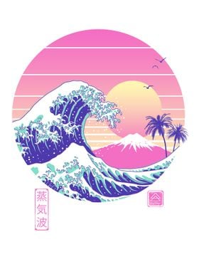 The Great Vaporwave