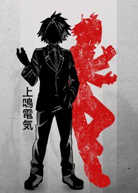 Crimson Denki Kamina