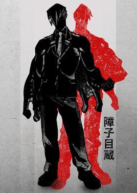 Crimson Mezo Shoji