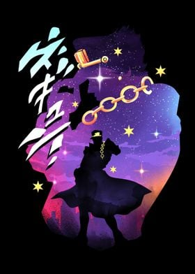 Jotaro The Star Adventure
