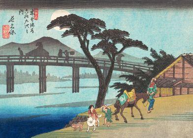 Nagakubo