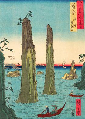 Upright Landscape