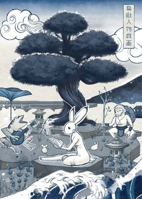 Japan Blue Choju giga