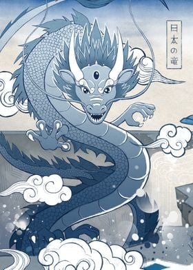 Japan Blue Dragon
