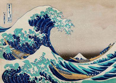 Massive Waves Japanese Art