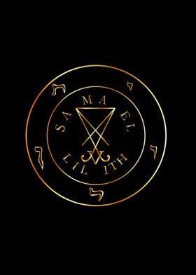 Sigil of Lucifer gold