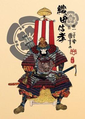 Oda Nobutaka