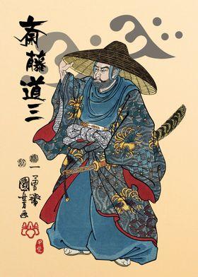 Saito Dosan