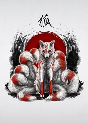 Nine Tailed Fox Kitsune