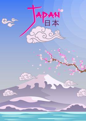 Japanese Sakura on Fuji