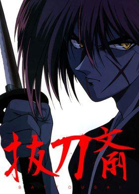 Anime Samurai X Battousai